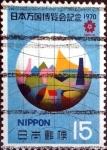 Sellos del Mundo : Asia : Japón : Scott#1030 intercambio, 0,20 usd 15 y, 1970