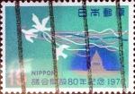 Sellos del Mundo : Asia : Japón : Scott#1049 intercambio, 0,20 usd 15 y, 1970