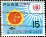 Sellos del Mundo : Asia : Japón : Scott#1040 intercambio, 0,20 usd 15 y, 1970