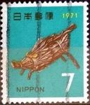 Sellos del Mundo : Asia : Japón : Scott#1050 intercambio, 0,20 usd 7 y, 1970