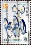 Sellos del Mundo : Asia : Japón : Scott#1061 intercambio, 0,20 usd 15 y, 1971
