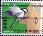 Sellos del Mundo : Asia : Japón : Scott#1060 intercambio, 0,20 usd 15 y, 1971