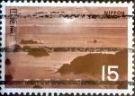 Sellos del Mundo : Asia : Japón : Scott#1063 intercambio, 0,20 usd 15 y, 1971