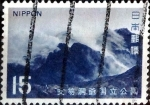 Sellos del Mundo : Asia : Japón : Scott#1100 intercambio, 0,20 usd 15 y, 1971