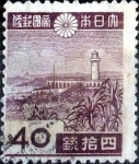 Stamps of the world : Japan :  Scott#342 intercambio, 0,80 usd 40 s, 1942