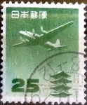Stamps of the world : Japan :  Scott#C16 intercambio, 0,40 usd 25 y, 1951