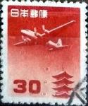Stamps Japan -  Scott#C17 intercambio, 0,40 usd 30 y, 1951