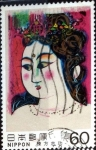 Stamps of the world : Japan :  Scott#1499 intercambio, 0,30 usd 60 y, 1982
