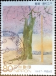 Stamps of the world : Japan :  Scott#2562 intercambio, 0,40 usd 80 y, 1997
