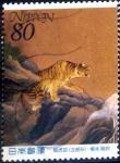 Stamps Japan -  Scott#2730 intercambio, 0,40 usd 80 y, 2000