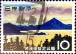 Sellos de Asia - Japón -  Scott#806 intercambio, 0,20 usd 10 y, 1964