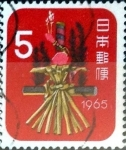 Stamps of the world : Japan :  Scott#829 intercambio, 0,20 usd 5 y, 1964