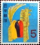 Sellos de Asia - Japón -  Scott#858 intercambio, 0,20 usd 5 y, 1965