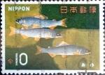 Sellos de Asia - Japón -  Scott#864 intercambio, 0,20 usd 10 y, 1966