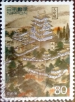 Stamps of the world : Japan :  Scott#2448 intercambio, 0,40 usd 80 y, 1994