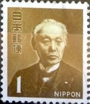 Stamps of the world : Japan :  Scott#879A intercambio, 0,20 usd 1 y, 1966