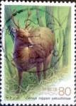 Stamps of the world : Japan :  Scott#2452 intercambio, 0,40 usd 80 y, 1995