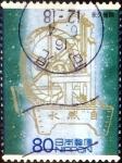 Sellos de Asia - Japón -  Scott#2881b intercambio, 1,10 usd 80 y, 2004