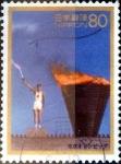 Stamps Japan -  Scott#2526 intercambio, 0,40 usd 80 y, 1996