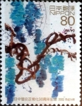 Stamps of the world : Japan :  Scott#2832 intercambio, 1,00 usd 80 y, 2002