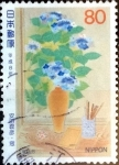 Stamps of the world : Japan :  Scott#2520 intercambio, 0,40 usd 80 y, 1996