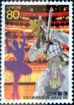 Stamps of the world : Japan :  Scott#2586 intercambio, 0,40 usd 80 y, 1997