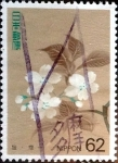 Sellos de Asia - Japón -  Scott#2177 intercambio, 0,35usd 62 y, 1993