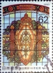 Stamps Japan -  Scott#2073 intercambio, 0,35 usd 62 y, 1990
