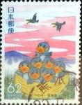 sellos de Asia - Japón -  Scott#Z70 intercambio, 0,75 usd 62 y, 1990