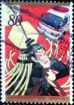 Sellos de Asia - Japón -  Scott#2610 intercambio, 0,40 usd 80 y, 1998