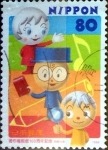 sellos de Asia - Japón -  Scott#2681 intercambio, 0,40 usd 80 y, 1999