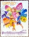 sellos de Asia - Japón -  Scott#2657 intercambio, 0,40 usd 80 y, 1999