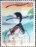 Sellos de Asia - Japón -  Scott#2619 intercambio, 0,40 usd 80 y, 1998