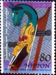 sellos de Asia - Japón -  Scott#2806 intercambio, 0,40 usd 80 y, 2002