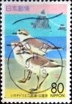 sellos de Asia - Japón -  Scott#Z151 intercambio, 0,75 usd 80 y, 1994