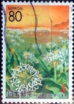 Stamps of the world : Japan :  Scott#Z183 intercambio, 0,75 usd 80 y, 1996