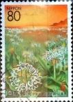 sellos de Asia - Japón -  Scott#Z183 intercambio, 0,75 usd 80 y, 1996