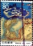 sellos de Asia - Japón -  Scott#Z212 intercambio, 0,75 usd 80 y, 1997
