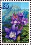 sellos de Asia - Japón -  Scott#Z670 intercambio, 1,10 usd 80 y, 2005