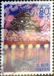 sellos de Asia - Japón -  Scott#Z475 intercambio, 0,75 usd 80 y, 2001