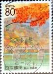 sellos de Asia - Japón -  Scott#Z439 intercambio, 0,75 usd 80 y, 2000