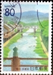 Sellos de Asia - Japón -  Scott#Z438 intercambio, 0,75 usd 80 y, 2000