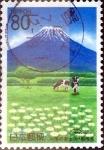 Sellos de Asia - Japón -  Scott#Z205 intercambio, 0,75 usd 80 y, 1996
