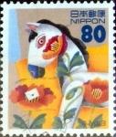 sellos de Asia - Japón -  Scott#2533 intercambio, 0,40 usd 80 y, 1996