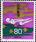 Sellos de Asia - Japón -  Scott#2464 intercambio, 0,40 usd 80 y, 1995