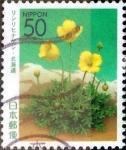 sellos de Asia - Japón -  Scott#Z498 intercambio, 0,50 usd 50 y, 2001