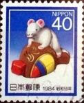 sellos de Asia - Japón -  Scott#1557 intercambio, 0,25 usd 40 y, 1983
