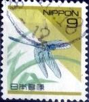 Sellos de Asia - Japón -  Scott#2154 intercambio, 0,20 usd 9 y, 1992