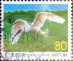 sellos de Asia - Japón -  Scott#Z335 intercambio, 0,75 usd 80 y, 1999