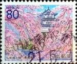 sellos de Asia - Japón -  Scott#Z397 intercambio, 0,75 usd 80 y, 2000